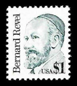 US #2193 $1.00 Bernard Revel, MNH, (PCB-3)