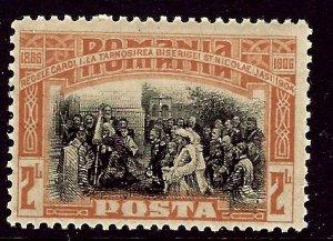 Romania 185 MNH 1906 issue    (ap3279)