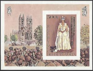 Upper Volta #480 MNH Souvenir Sheet Imperf. cv $4.75