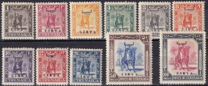 Libya #122-32 F-VF Unused  CV $68.55 (Z2942)