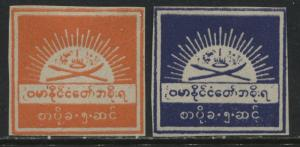 2-Burma 1943 5 cents  orange, bluish purple imperf Occupation stamps
