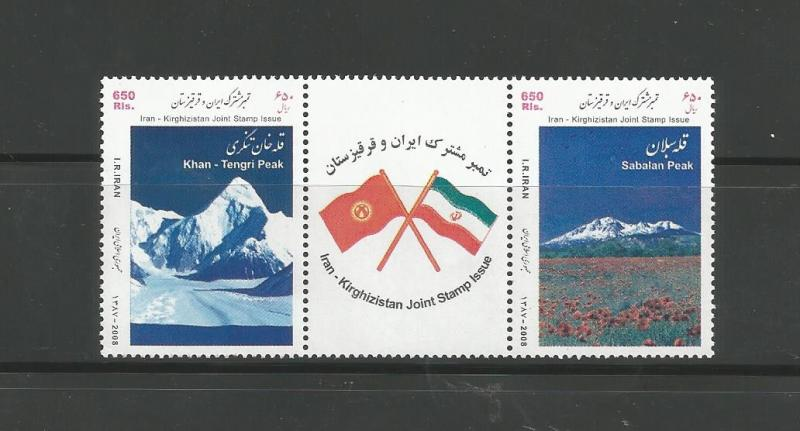 2964 a - b Mountains of Kyrgyzstan and Iran