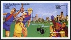 STAMP STATION PERTH Hutt River Province # Australian Football MNH M/S1994