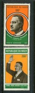 Niger #C146-7 MNH
