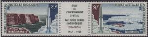 FRENCH SOUTHERN & ANTARCTIC TERR MNH Scott # C15 (2 Stamps) -6 (7)