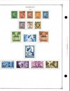 Bahrain 1940-1999 M&U hinged  on Scott International Pages