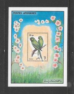 BIRDS - AFGHANISTAN #1165 PARROTS  MNH