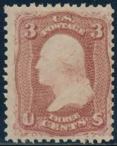 #65 VAR. -- BROWN RED -- VF OG NH CV $825.00 BQ8082