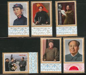 CHINA PRC Scott 1357-1362 MNH** 1977 Mao Tse-Tung J21 set...