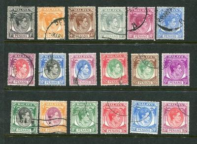 Penang #3//22 Used (missing #5 and 9) Accepting Best Offer