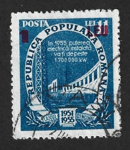 Romania Scott 868 Used 1L on 1L Hydroelectric stamp 2017 CV $2.75