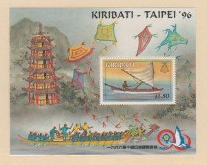 Kiribati Scott #686 Stamp - Mint NH Souvenir Sheet