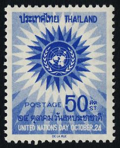 Thailand 456 MNH United Nations Day