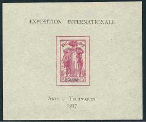 French Sudan 112 Yv 99 Paris Intl Exhib SS MNH VF 1937 SCV $16.00