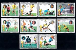 [43106] Fujeira 1973 Sports World Cup Soccer Football Germany MNH