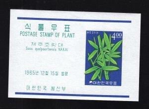 Korea: Sc #467a, S/S, Imperf, MNH (S18282)