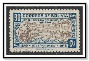 Bolivia #312 National Anthem Used