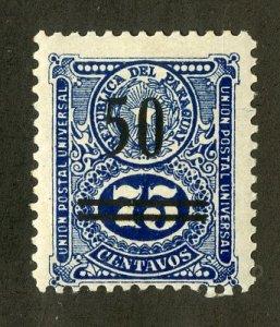 PARAGUAY 221 MNH BIN $.40