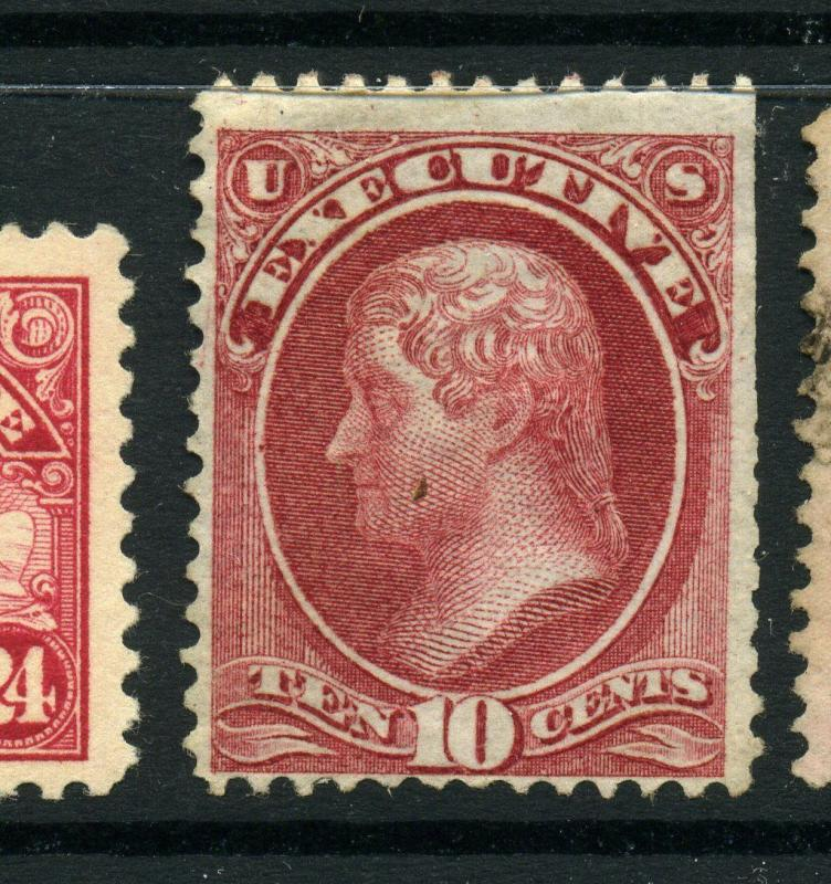 Scott #O14 Executive Official Unused Stamp (Stock #O14-20)