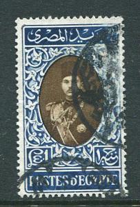 Egypt 240 Used 1939 £1 Farouk. NO per item shipping