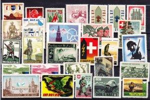 Swiss Military Stamps, Unused, 28 designs (-004)