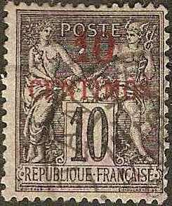 French Morocco - 3 - Used-HR - SCV-2.10