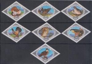 Tuva MNH Set Of 7 Birds Triangles 1995