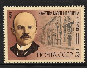 Russia Mint Never Hinged [1010]