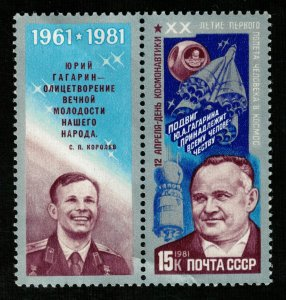 Space, 15 kop, Gagarin, Block, MNH ** (3323-T)