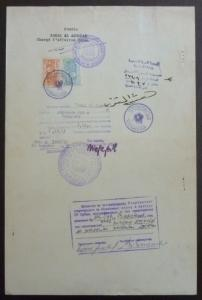 MIDDLE EAST - REVENUES ON DOCUMENT R! syria iran iraq uar palestine israel J13