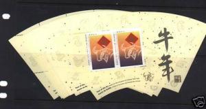 Canada #1630ai Mint Lot Of 10 Hong Kong Logo Sheets