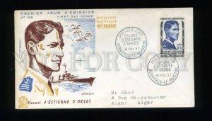 162583 France 1957 Ships Captain FDC Cover - Honore D'Estienne