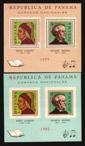 Panama #465Bg + imp 2 MNH s/s $35 Dante Alighieri R  Wagner Music Literature