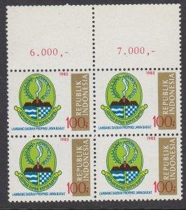 Indonesia 1141 West Java block of 4 mnh