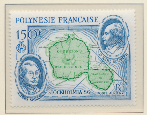 French Polynesia Stamp Scott #C219, Mint Never Hinged - Free U.S. Shipping, F...