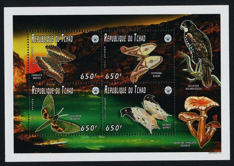 Chad 653c MNH Butterfly, Insect, Bird,  Scouts, Mushroom