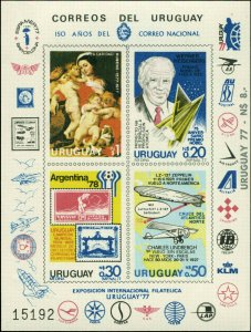Uruguay Scott #982v Mint Never Hinged  Not Valid for Postage--Sold for 8 Pesos