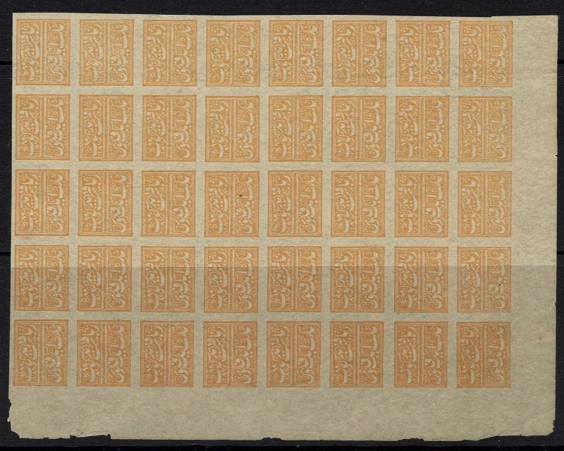 Faridkot Sheet of 40 Orange reprints/proofs -  Lot 032617