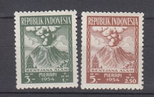 J29354, 1954 indonesia hv,s of set mh #b75-6 scn on reverse in pencil