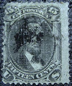 U.S. 98 Used FVF SCV$350.00 Lincoln