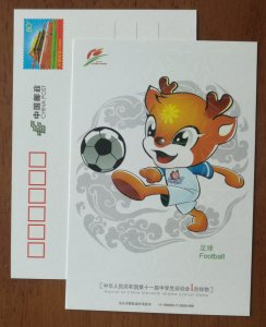 Soccer,football,CN 11 baotou mascot 11th national middle school sports game PSC