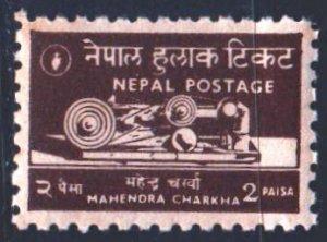 Nepal. 1959. 113. Spinning wheel, Mahendra Chahra. MLH.