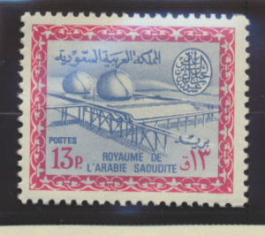 Saudi Arabia Stamp Scott #326, Mint Never Hinged - Free U.S. Shipping, Free W...