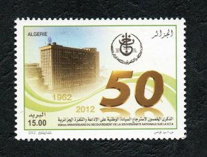2012 - Algeria - 50th Anniversary of the Recovery of National Sovereignty TV
