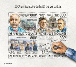 TOGO - 2019 - Treaty of Versailles - Perf 4v Sheet - MNH