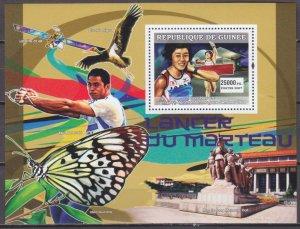 2007 Guinea 4624/B1138 2008 Olympic Games in Beijing /Mizuki Noguchi 7,00 €