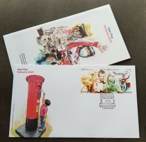 Malaysia World Post Day 2021 Postman Vehicle Motorcycle Airplane Postbox (FDC)