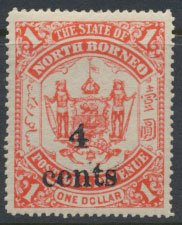 North Borneo  SG 154 SC# 132  MLH OPT  see scans & details