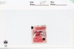 1963 Iraq Sc# RA8 Θ used Lion of Babylon, overprint postal tax stamp