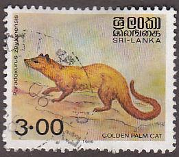 Sri Lanka 729 Hinged Used 1983 Golden Palm Cat